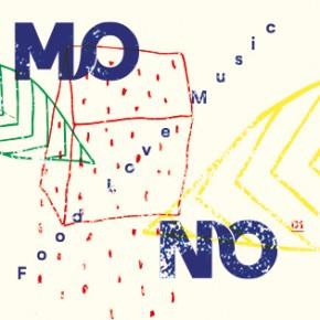 Mix en Bouche Devient MO NO. 14 septembre